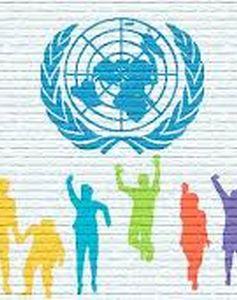 """Momento Cívico: """"Día de la Declaración de los Derechos Humanos"""" (2do. Año B.G.U. """"B"""")."""